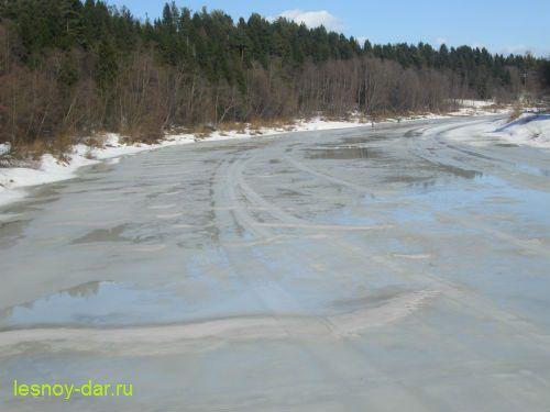 reka-mart