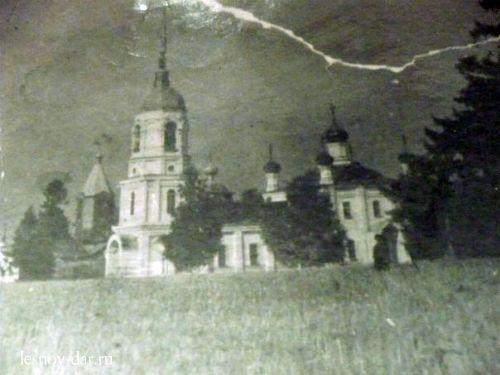 Осташевская церковь прежде