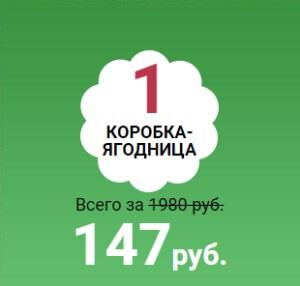 vot_tak_scidka