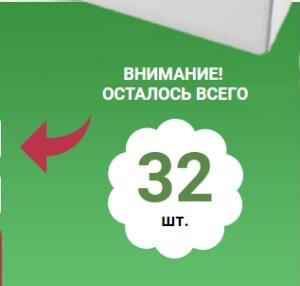 marketingovaya_ulovka